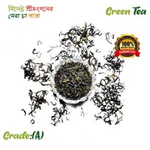 Green Tea - গ্রীন টি, সিলেট চা পাতা