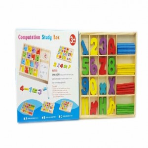 Educational Wooden Toy Study Box.