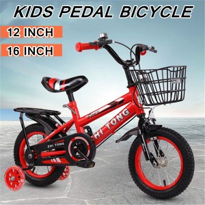 12/16 Inch Kids Bike Children Baby Bicycle Walker Pedal Cycling Practice Hand Pump