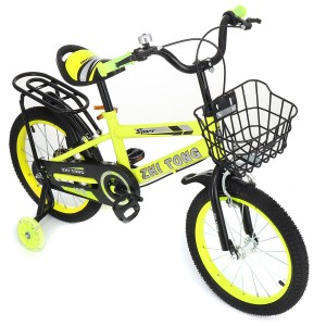 12/16 Inch Kids Bike Children Baby Bicycle Walker Pedal Cycling Practice Hand Pump- Yellow