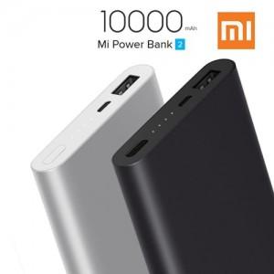 Xiaomi Mi 10000mAh 2S