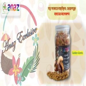 Golden Raisins without shell 500 gm