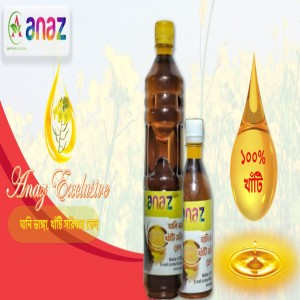 Mustard oil ঘানিতে ভাঙ্গানো খাঁটি সরিষার তেল ৫০০ ml
