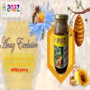 কালিজিরা ফুলের মধু ( Kalijira Flower Honey )  500gm
