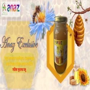Shorisha Flower Honey  ( সরিষা ফুলের মধু  )-  1 kg