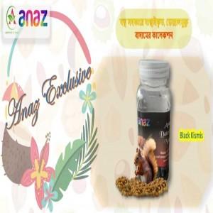 Black Kismis (Raisins) 250 gm