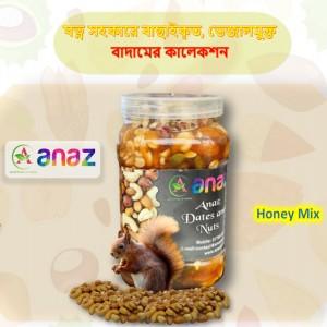Mixed Honey Nuts 500 gm