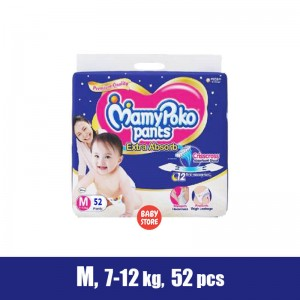 MamyPoko Pants Diapers Medium (7-12kg) – 52 pcs