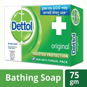 Dettol Soap Original 75gm Bathing Bar Soap