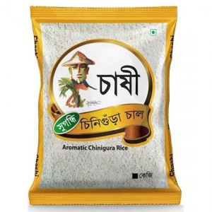 Chashi Aromatic Chinigura Rice - 1Kg